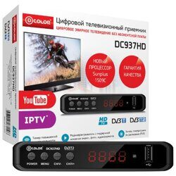 ТВ приемник DVB-T2 D-COLOR DC 937 HD